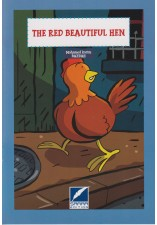 The red beautiful Hen